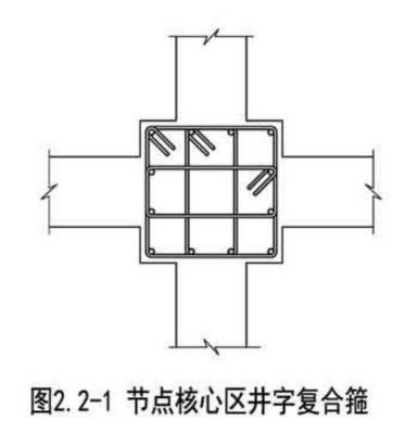 电路 电路图 电子 工程图 平面图 原理图 385_400