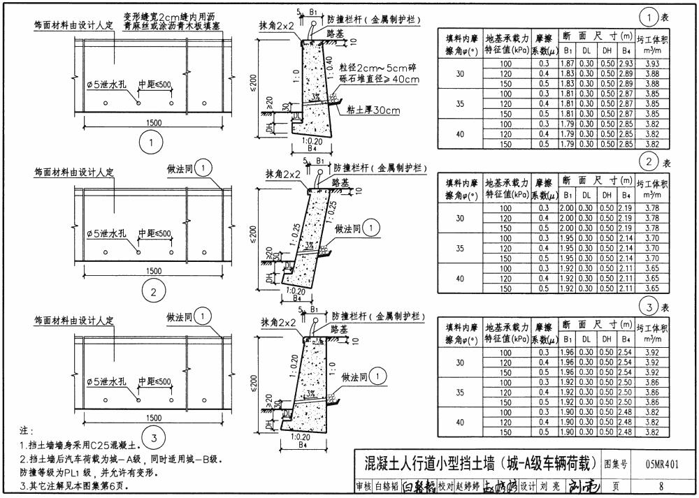 电路 电路图 电子 原理图 1000_713