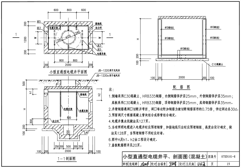 电路 电路图 电子 工程图 平面图 原理图 1498_1048