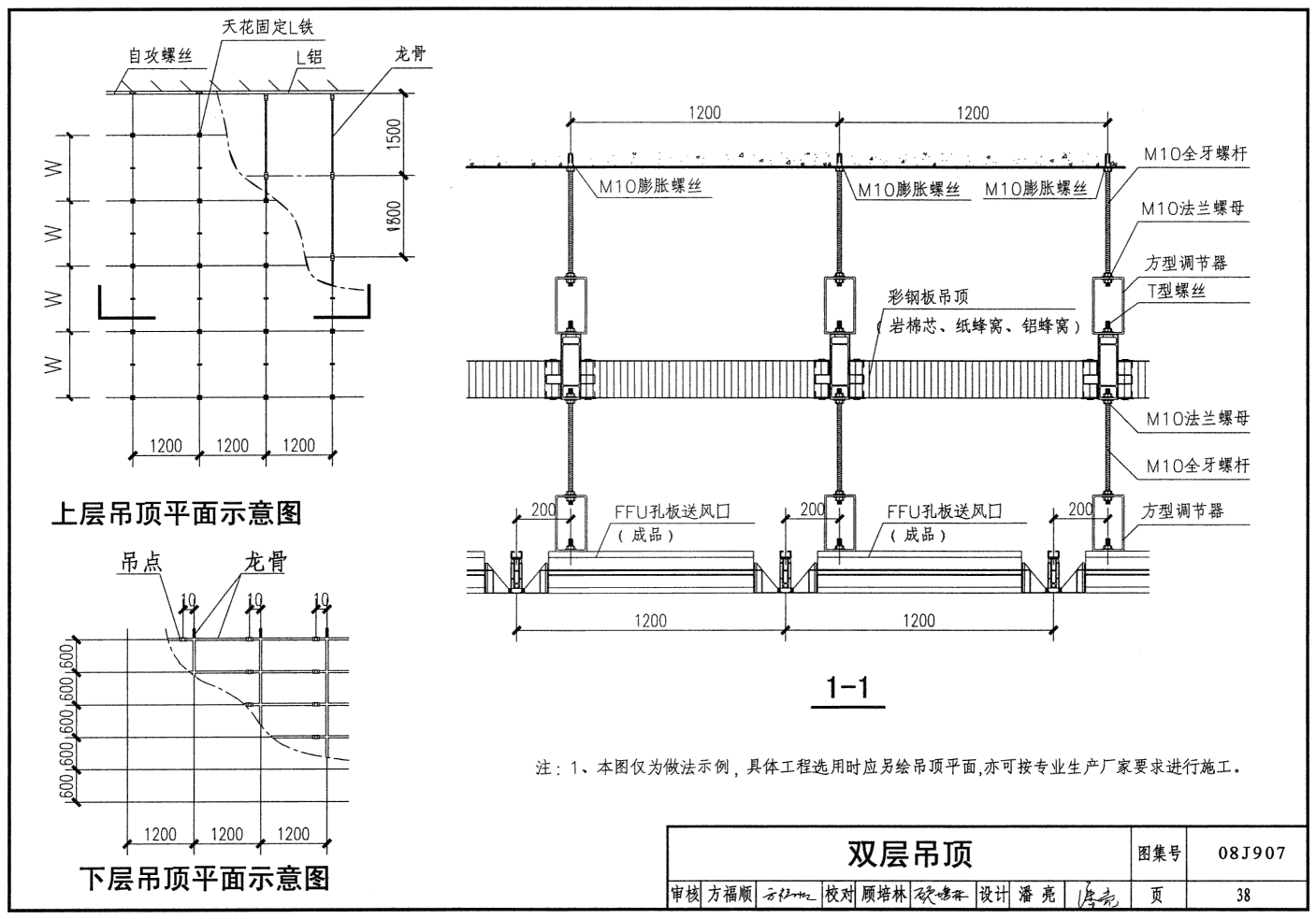 电路 电路图 电子 工程图 户型 户型图 平面图 原理图 1407_983