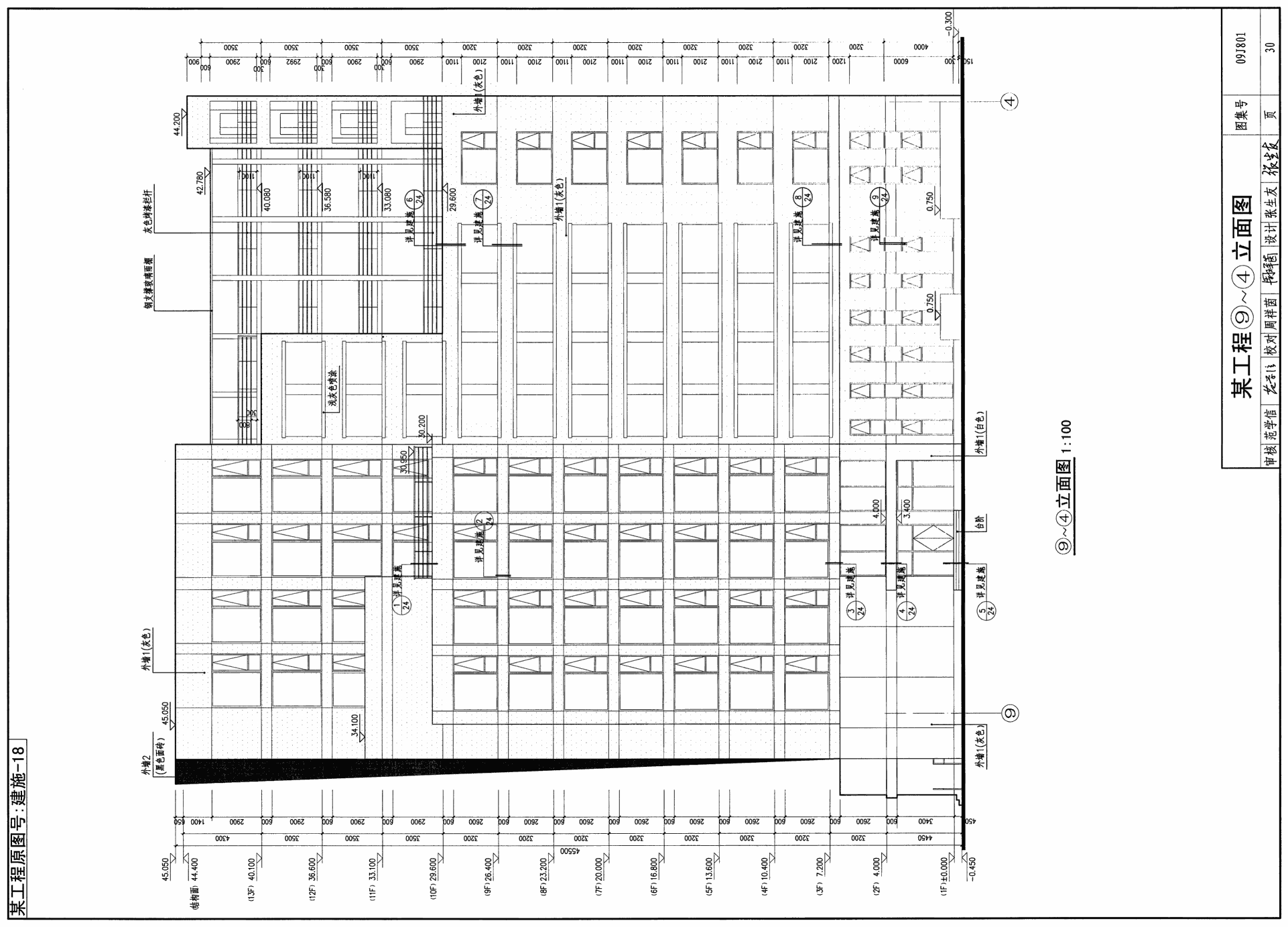 09j801:民用建筑工程建筑施工图v图样图样深度学平面设计的好大学图片