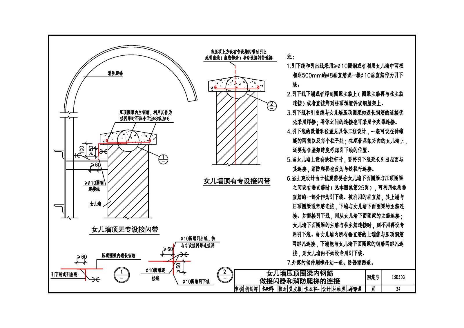 ups谐振电源电路图